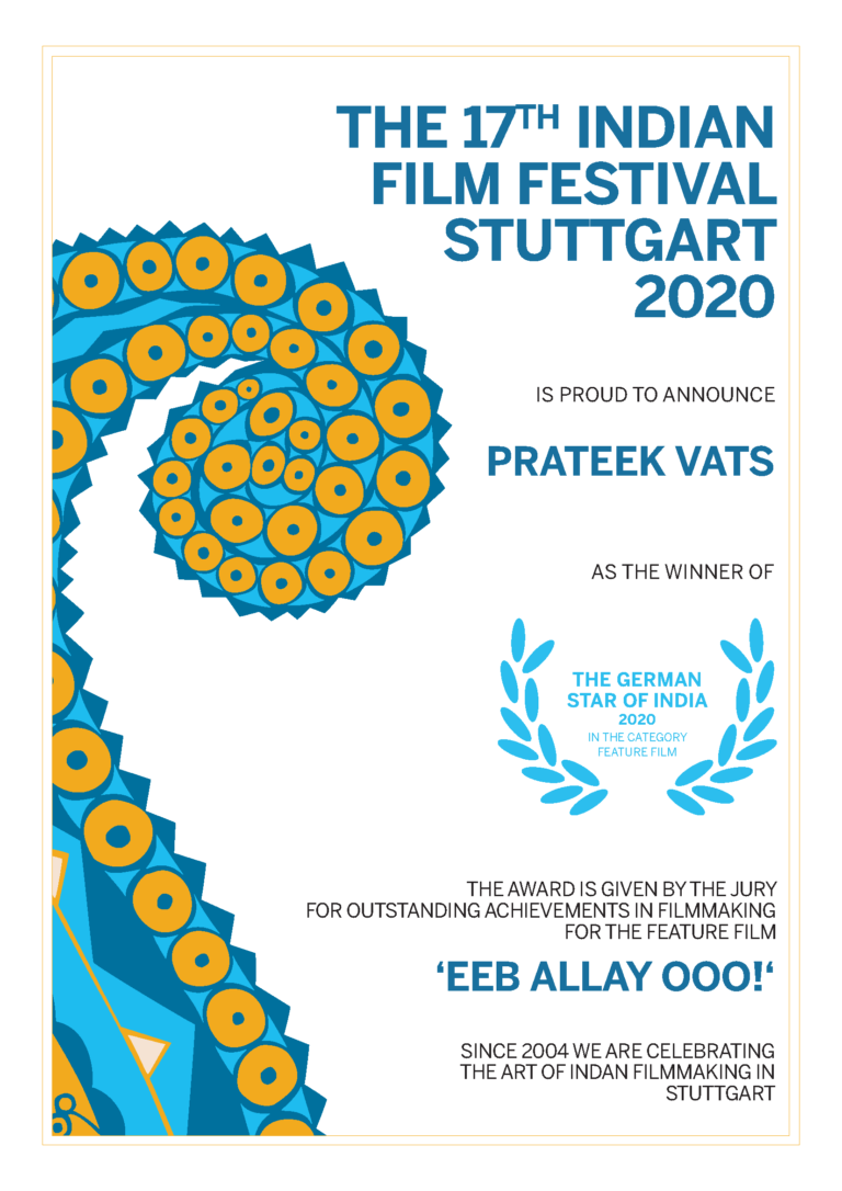 Urkunde_Feature_Film_IFF17_2020